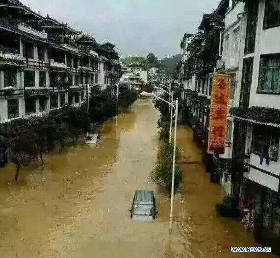 #CHINA-GUIZHOU-LEISHAN-RAINSTORM(CN)