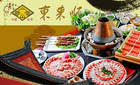 Donglaishun, one of the 'top 10 catering brands in China' by China.org.cn.