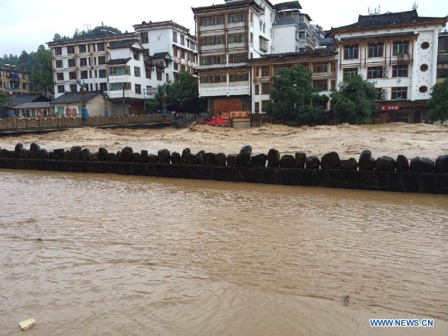 #CHINA-GUIZHOU-LEISHAN-RAINSTORM(CN)