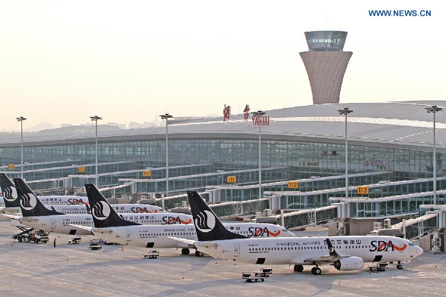 The Yantai Penglai International Airport opened on Thursday, replacing the Laishan Airport that has stopped its operation.