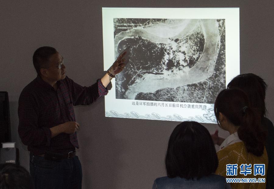 (社会)(1)档案揭露侵华日军重庆大轰炸细节 直接空袭无视平民