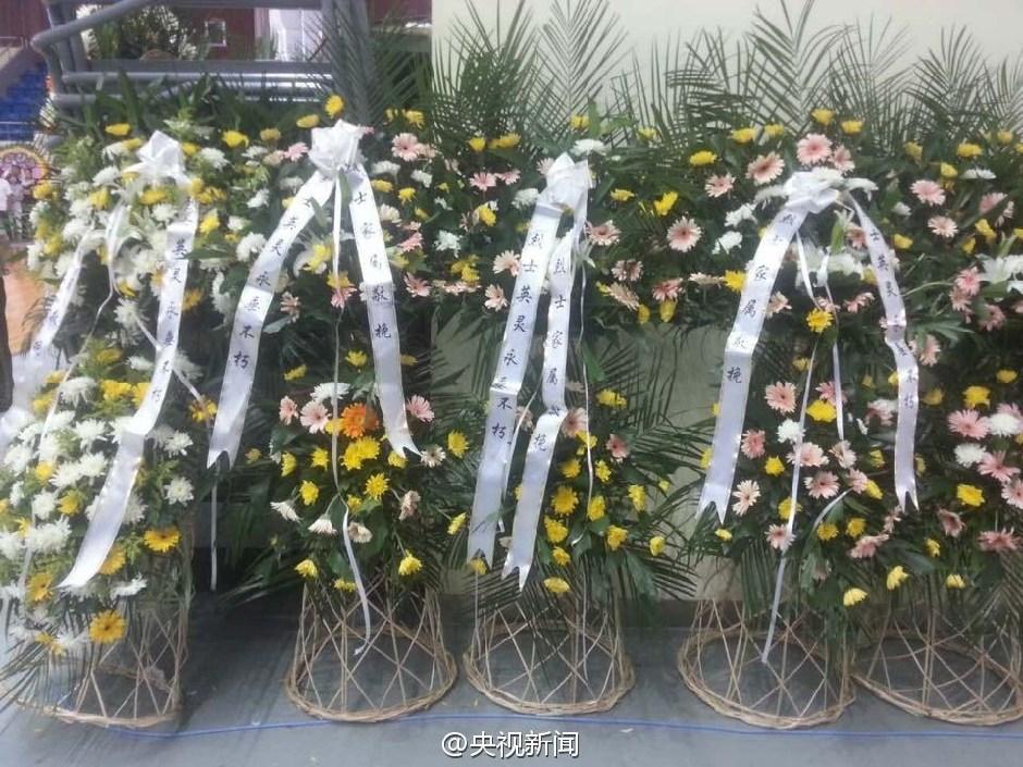 河北肃宁为枪案牺牲民警举行追悼会【7】