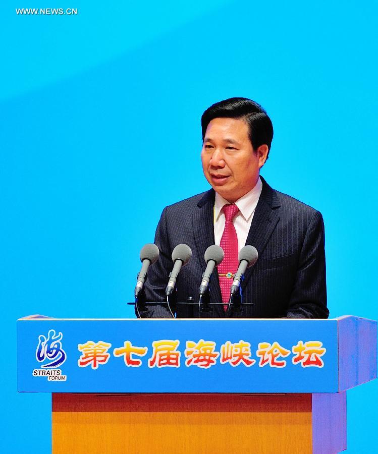 CHINA-FUJIAN-XIAMEN-STRAITS FORUM-OPENING(CN)