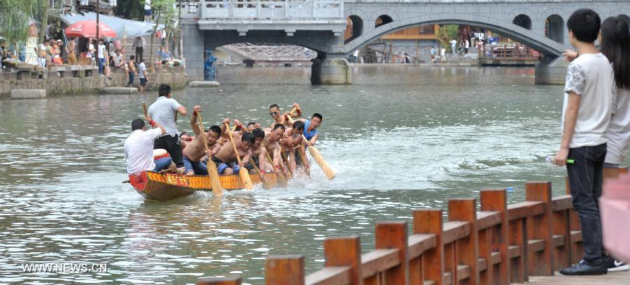 CHINA-FENGHUANG-DRAGON BOAT(CN)