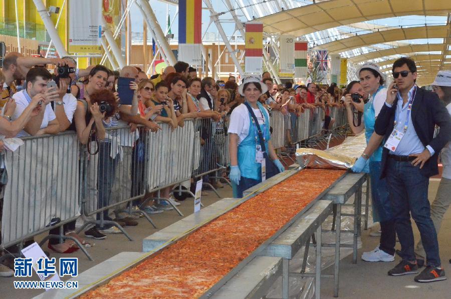 (国际)(1)米兰世博会出炉世界最长匹萨
