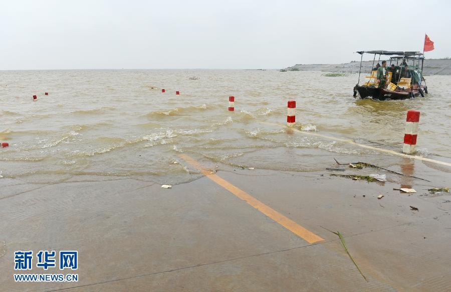 """(生态)(1)鄱阳湖水位上涨 江西""""最美水上公路""""变""""码头"""""""