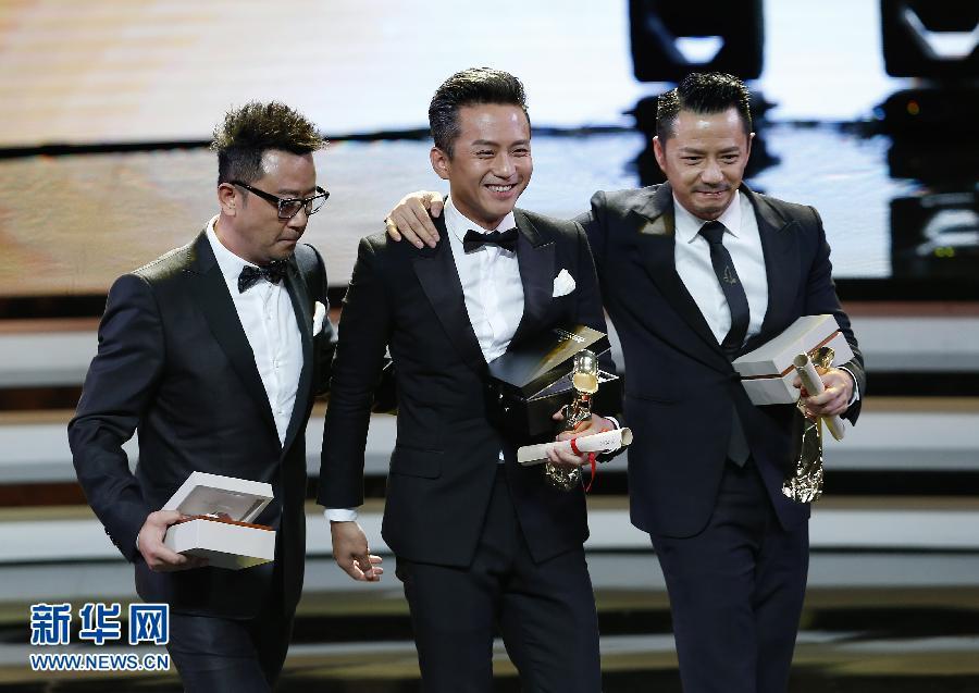 (文化)(1)上海国际电影节闭幕