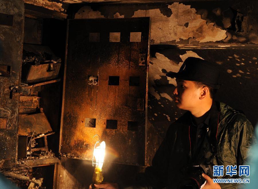(突发事件)(1)河南郑州西关虎屯火灾已致13死4伤