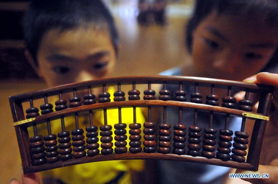 CHINA-FUJIAN-WOOD-ART (CN)