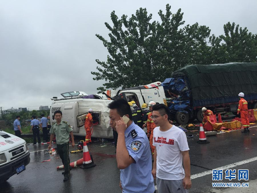 #(突发事件)安徽芜湖境内发生客货相撞事故 已致10人遇难多人受伤