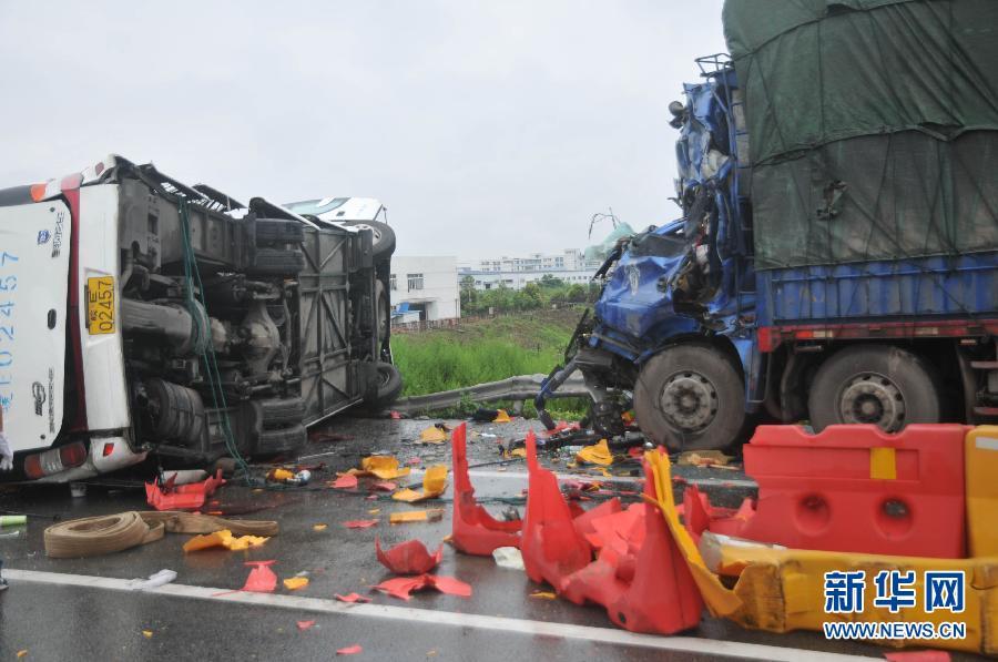 #(突发事件)(3)安徽芜湖境内发生客货相撞事故 已致10人遇难多人受伤