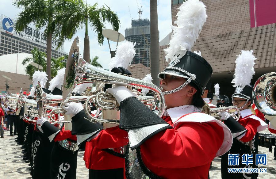 (社会)(1)香港举行丰富多彩活动庆祝回归祖国18周年