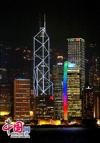 Hong Kong, one of the 'top 10 travel destinations in the world' by China.org.cn.