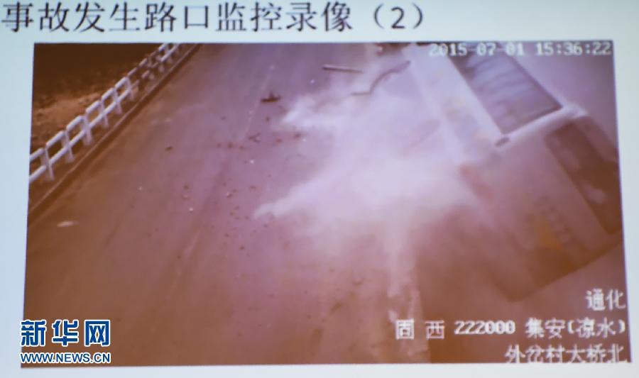 """(突发事件后续)(2)吉林""""7.1""""交通事故初步调查结果:超速驾驶中转弯操作不当所致"""