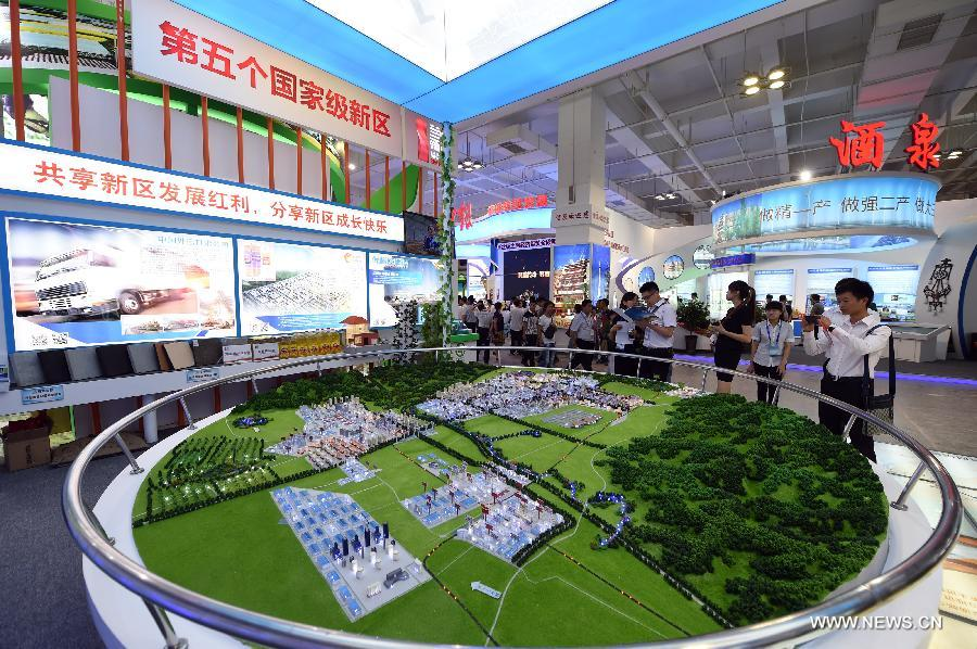 CHINA-LANZHOU-TRADE FAIR (CN)