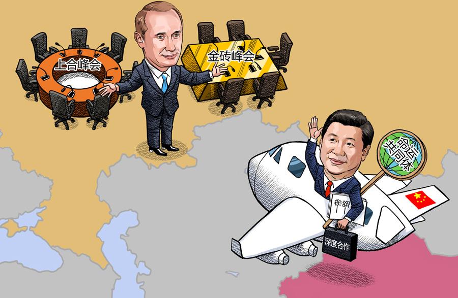 """""""乌法峰会""""系列漫评之一:习近平主席出席双峰会令人期待"""
