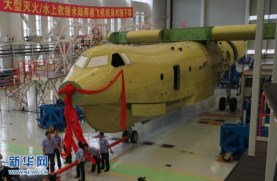 (图文互动)(1)我国大型水陆两栖飞机AG600机身在珠海对接下线