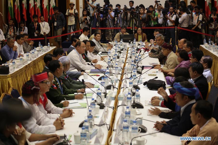 MYANMAR-YANGON-UPWC-SD-MEETING
