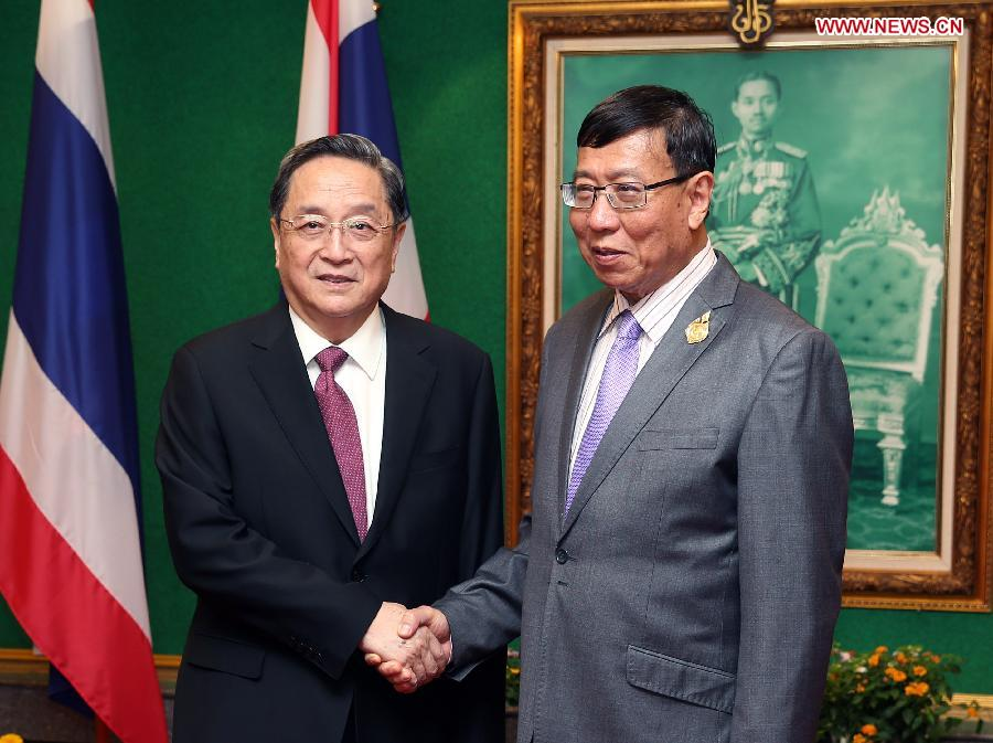 THAILAND-CHINA-YU ZHENGSHENG-VISIT