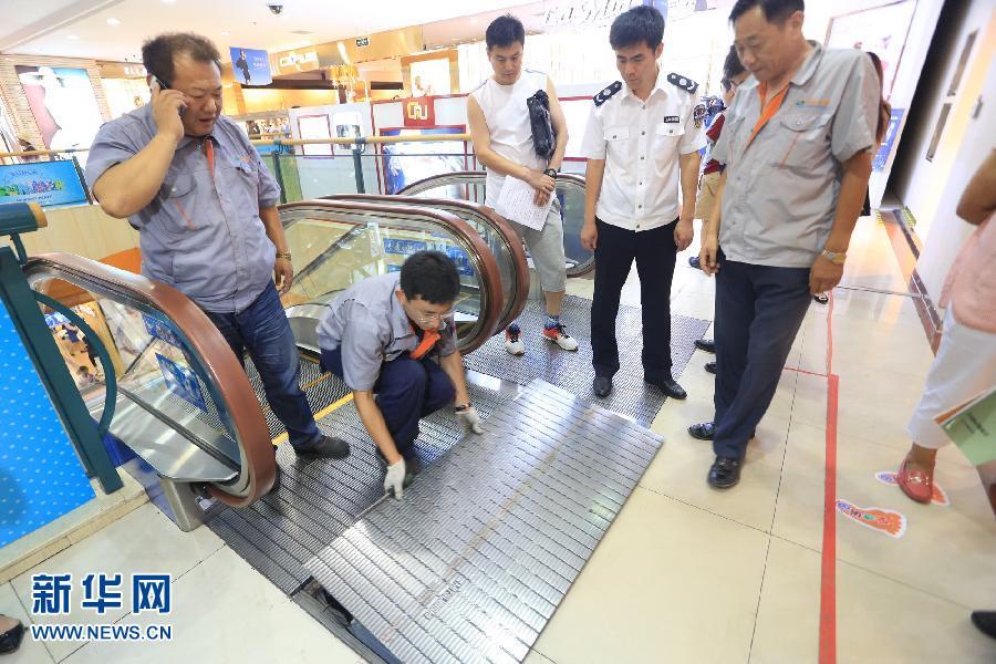 #(社会)(1)辽宁大连开展人员密集场所电梯安全检查行动