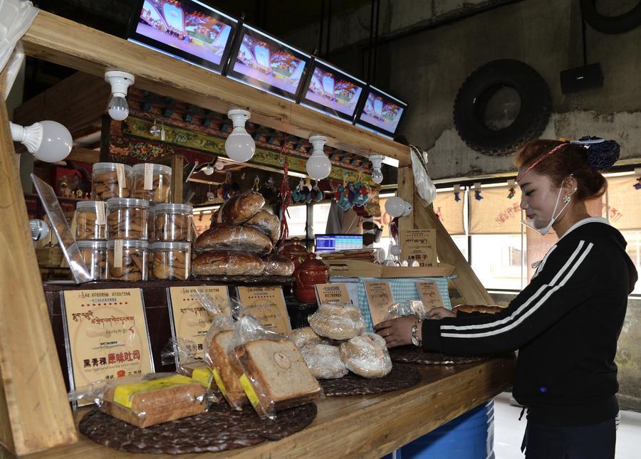 Tibetan with a Western twist: A baker's story