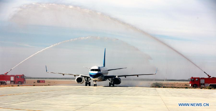 Koktokay Airport received its first flight from the regional capital Urumqi on Saturday. Koktokay, around 400 km from Urumqi, has abundant mineral and tourist resources. The new airport will bring Koktokay closer to the outside world.