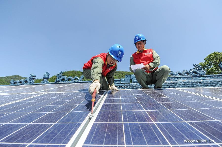 CHINA-ZHEJIANG-YIWU-ROOFTOP PV POWER SYSTEM (CN)