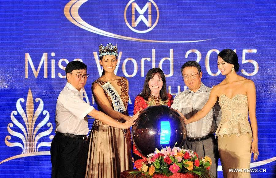 Miss World Organization announced at a press conference that the 65th Miss World Final would be held on December 19 in Sanya.