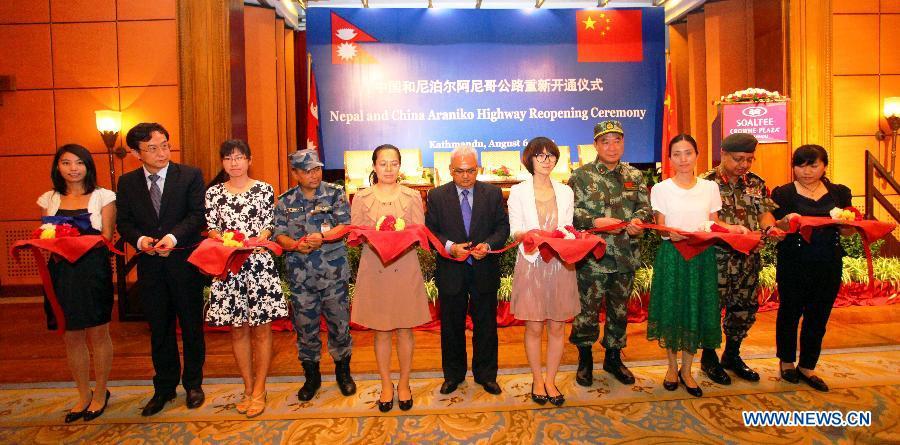 NEPAL-KATHMANDU-CHINA ASSISTANCE-ARANIKO HIGHWAY-REOPENING CEREMONY