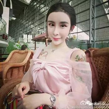 郑州15岁整容蛇精女对骂女嘉宾:宁被扎死不愿丑死!视频碉堡了……