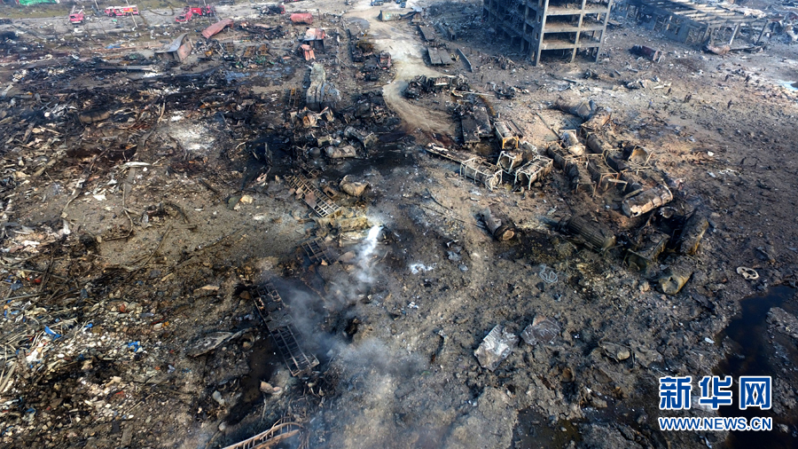 Death toll rose to 104 from the massive warehouse explosions hitting north China's Tianjin city Wednesday night, local authorities said on Saturday night.