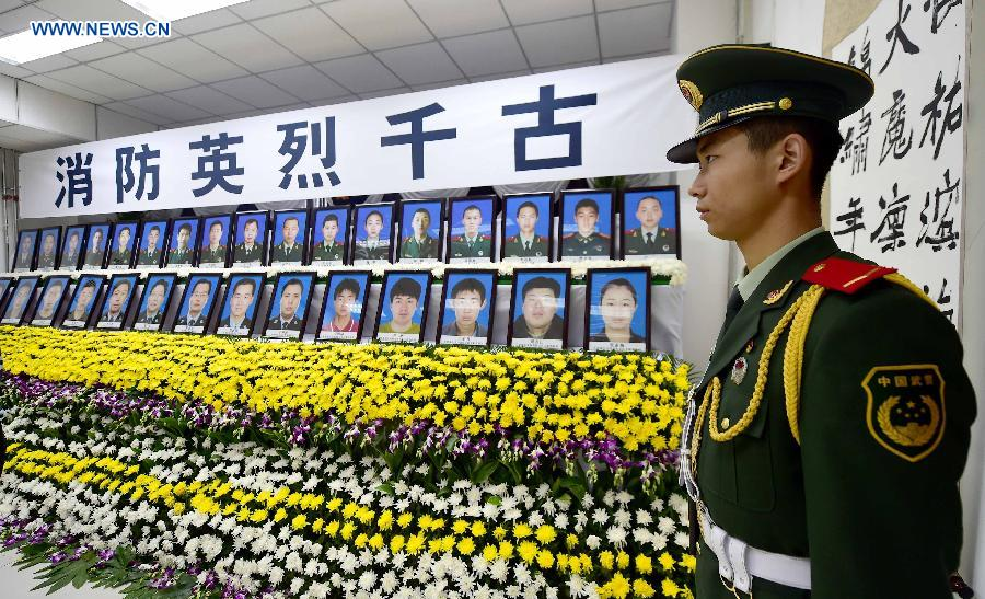 CHINA-TIANJIN-EXPLOSION-FIREFIGHTER-MOURNING (CN)