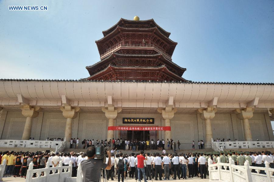 People visit the Hunan Anti-Japanese War Museum in Zhijiang, central China's Hunan Province, Aug. 21, 2015.