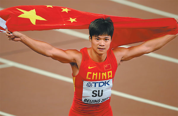 First Asian man makes the cut in world's 100m final race