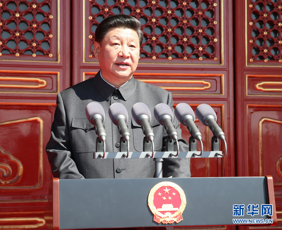 习近平在纪念抗战胜利70周年大会上发表重要讲话
