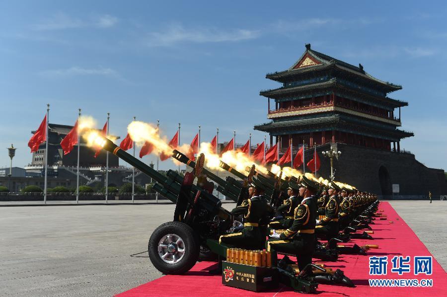 (九三阅兵)纪念抗战胜利70周年大会在京举行