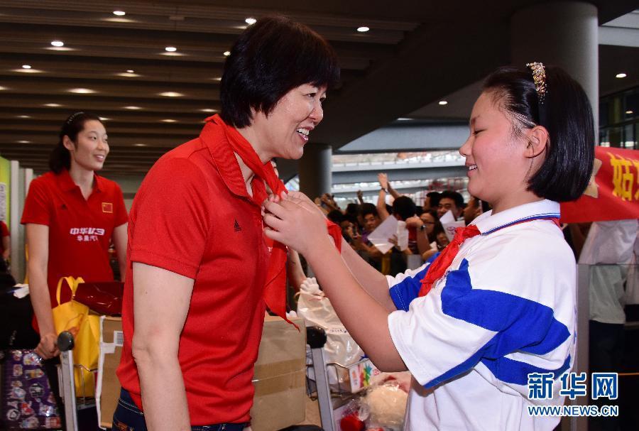 #(体育)(1)排球――中国女排夺得世界杯冠军载誉归来