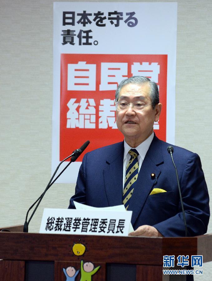 安倍连任日本自民党总裁