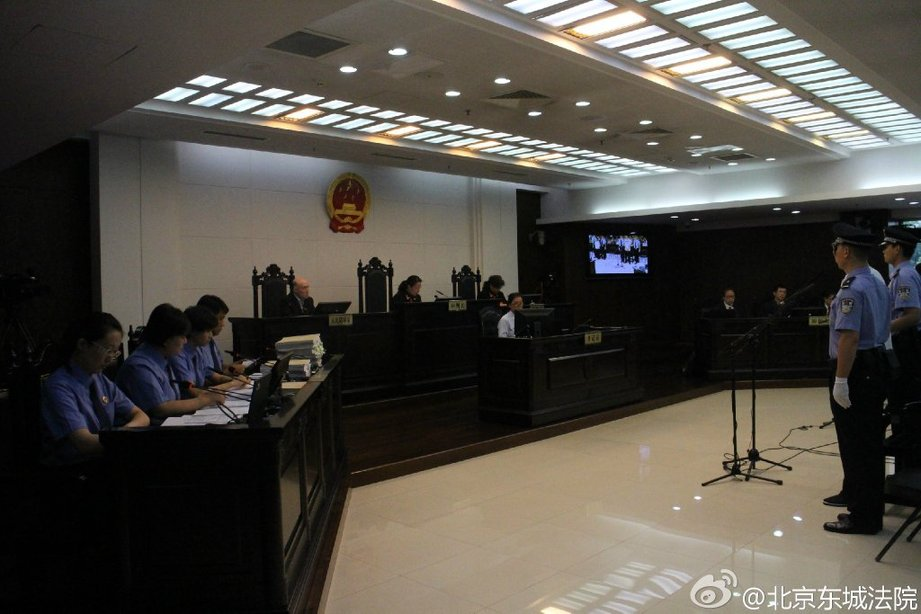 (图片来源:北京市东城区人民法院官方微博)