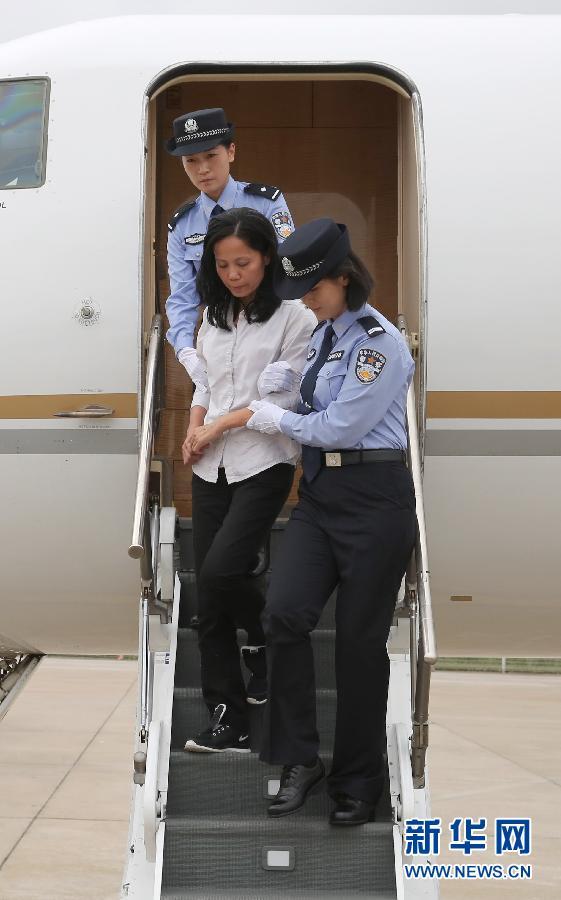 (新华视点・图片版)(1)美国再次向中国强制遣返贪污贿赂犯罪嫌疑人