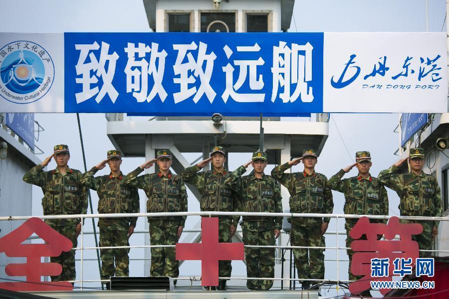 """(社会)(2)参与""""丹东一号""""水下考古的工作人员代表举行海祭仪式"""