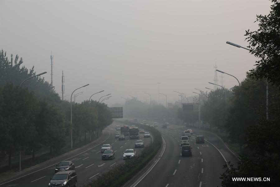 China's central observatory on Tuesday issued a yellow alert for smog to hit parts of north China, including Beijing, capital of China, on Tuesday and Wednesday.