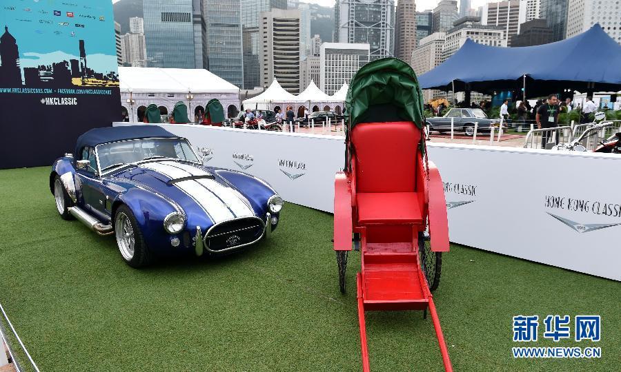(XHDW)(1)香港举办复古汽车嘉年华