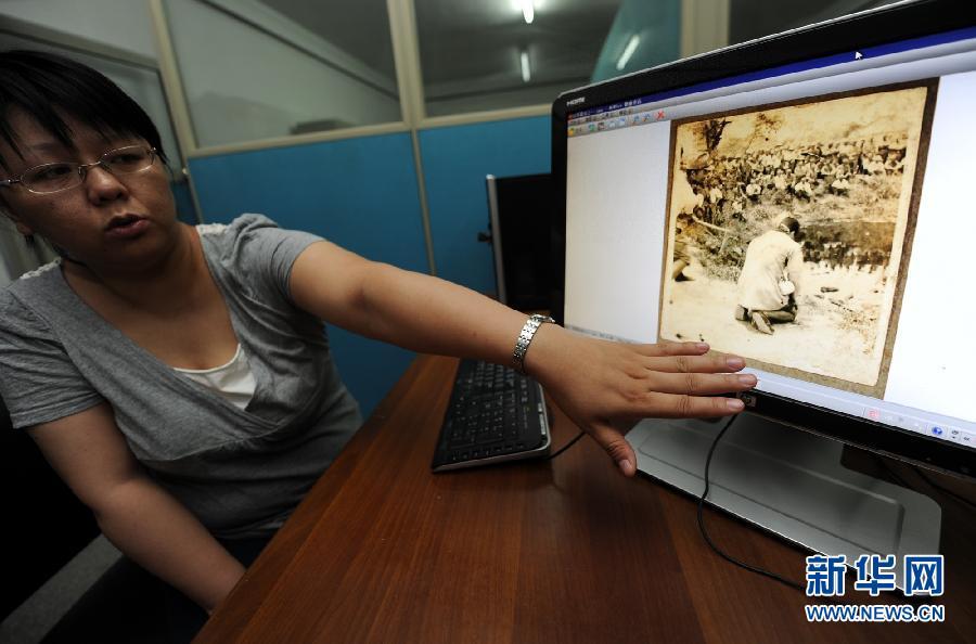 (国际)南京大屠杀档案正式列入世界记忆名录