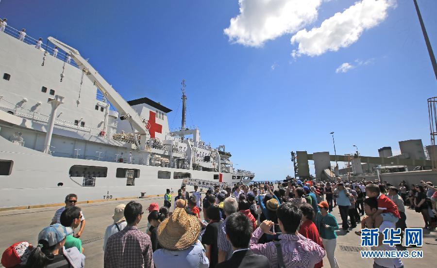 (国际・图文互动)(1)和平方舟结束对澳大利亚访问启程前往法属波利尼西亚