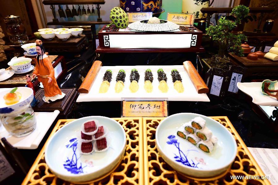CHINA-JINAN-ASIAN FOOD STUDY CONFERENCE(CN)