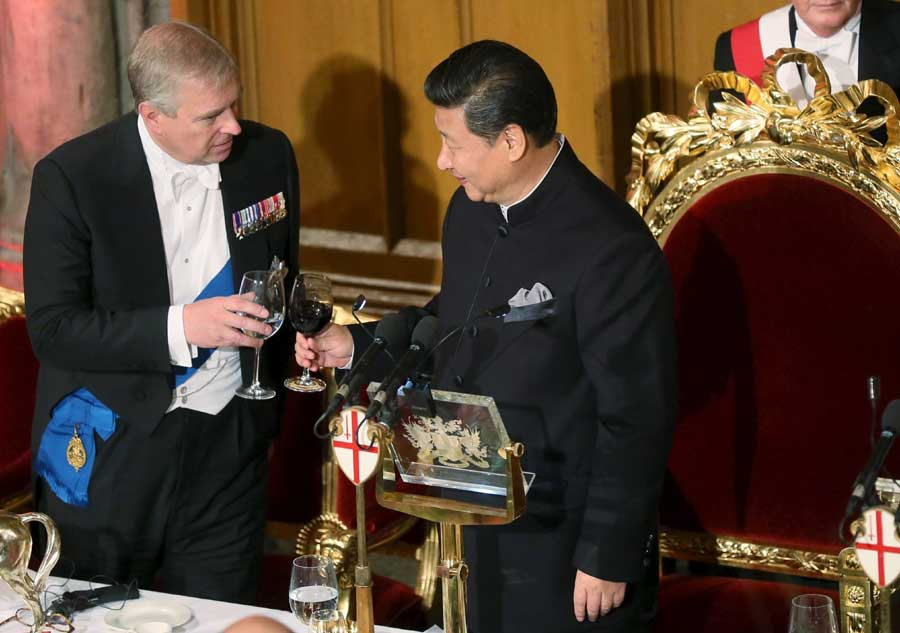 President Xi, first lady Peng attend Guildhall banquet in London