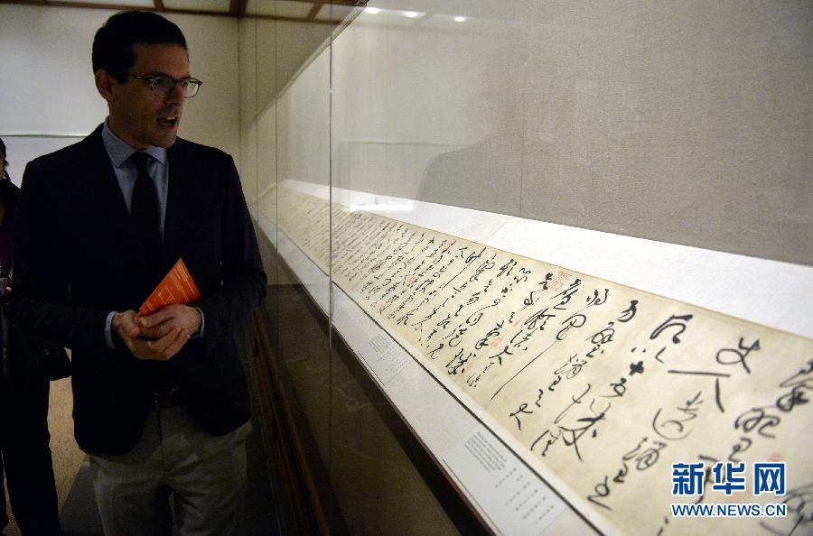 (国际)(1)纽约大都会博物馆推出中国书画精品展