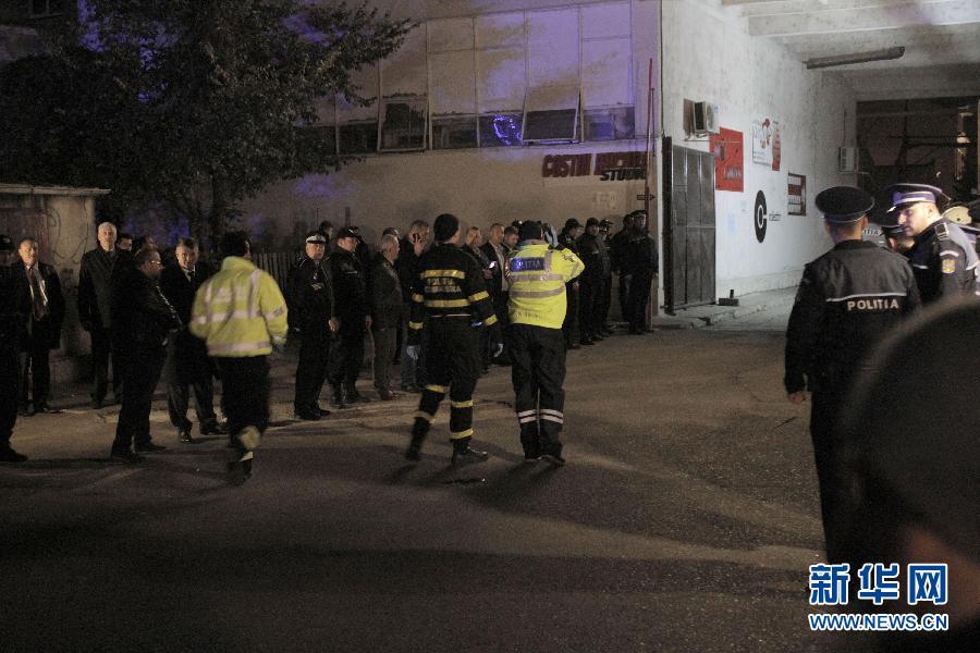 (国际)(5)罗马尼亚一夜总会火灾致27人死亡