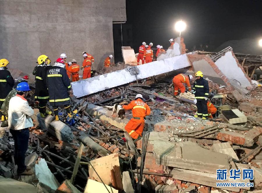 (突发事件)(1)河南舞阳县民房改造施工坍塌事故致17人死亡